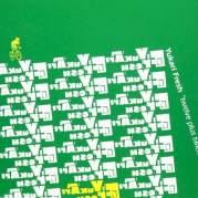 Обложка альбома Abject Offerings, Музыкальный Портал α