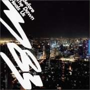 Обложка альбома Before the Dawn Heals Us, Музыкальный Портал α