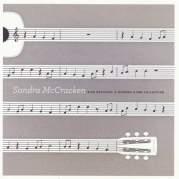 Обложка альбома Concierto en Aranjuez, Музыкальный Портал α