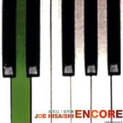 Обложка альбома ENCORE, Музыкальный Портал α