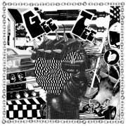 Обложка альбома Kärlekssånger, Музыкальный Портал α