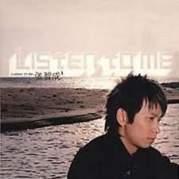 Обложка альбома LISTEN TO ME, Музыкальный Портал α