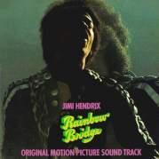 Обложка альбома Rainbow Bridge, Музыкальный Портал α