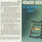 The Rockin' Chair Album, Музыкальный Портал α