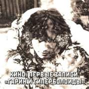 Обложка альбома Uncertain Times, Музыкальный Портал α