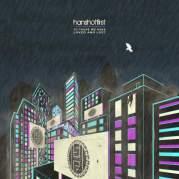 Обложка альбома Wading, Музыкальный Портал α