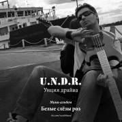 UNDR, Музыкальный Портал α
